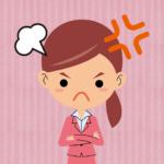 やっかいな人に対する怒り