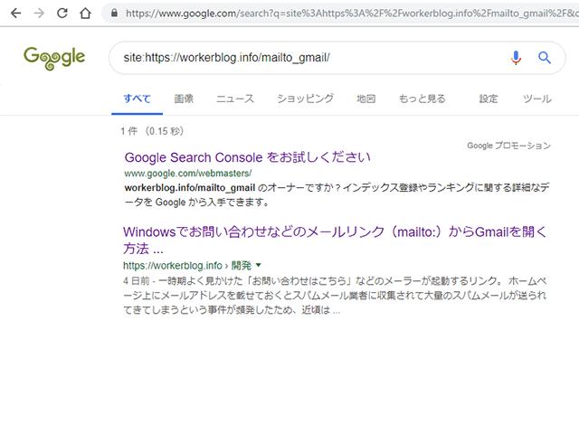 検索結果:登録済