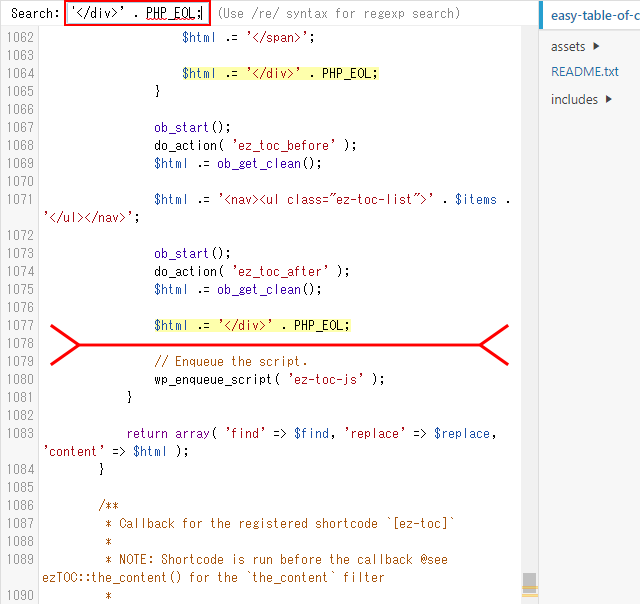AdSenseコード挿入場所